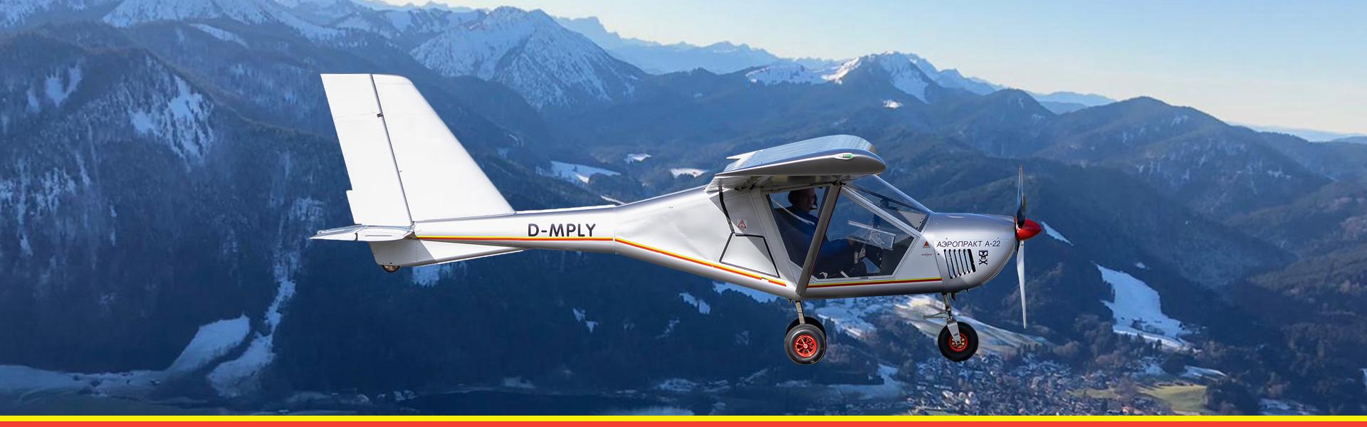 Rundflug über Bayern und die Bayerischen Seen mit einem Ultraleichtflugzeug